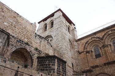 Holy Sepulchre bell tower from parvis.jpg