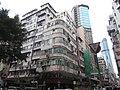 Hong Kong (2017) - 142.jpg