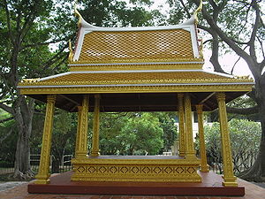 East–West Center - Thai Pavilion