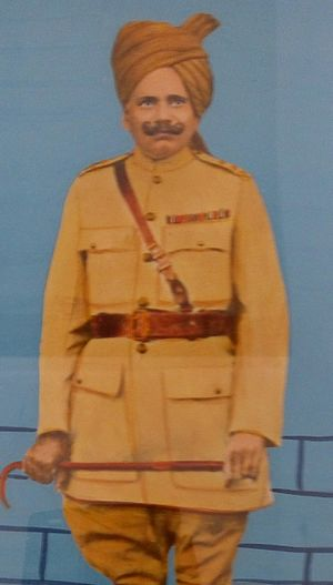 Order of British India - Honorary Captain 'Sardar Bahadur' Rewat singh chandawat Gotan War Hero world war 1