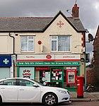 Hoylake Road post office.jpg