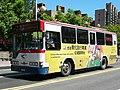 Hsin-Ho Bus 260-FQ left-front.jpg