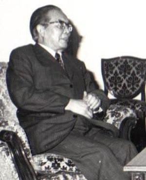 China–Ghana relations - Huang Hua in 1961 became Ghana's first Ambassador to the People's Republic of China