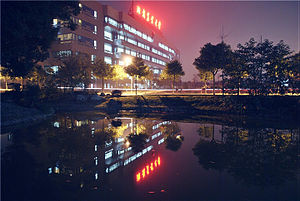 Hunan Agricultural University - night view of the Library