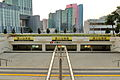 Hung Hom Station, Exit D3 (Hong Kong).jpg