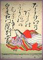 Hyakuninisshu 088.jpg