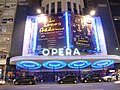 ID 1175 Cine Opera L0222.jpg