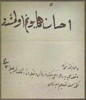 Mustafa IV - Document issued in the name of Mustafa IV