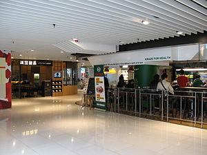 ISQUARE - Image: ISQUARE Level 6 Restaurants 2010