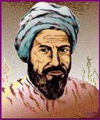 Ibn al-Nafis.jpg