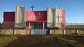 Igreja Católica Sagrado Coração de Jesus, Araporã (MG).jpg