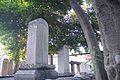Ikeda Masatomo and His Wife Graves.jpg