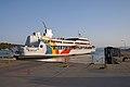 Ikeda Port Shodo Island Kagawa pref Japan12n.jpg