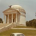 Illinois Memorial, Vicksburg, MS031.jpg