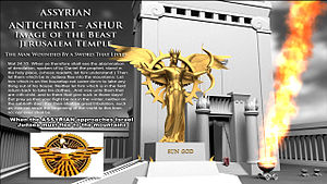 English: Image of the Beast, statue Antichrist...