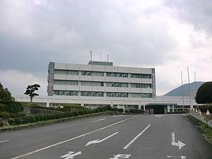 Imari, Saga - Imari City Hall
