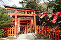 Inari shrine torii - Tsurugaoka Hachiman-gū - Kamakura, Kanagawa, Japan - DSC08343.JPG