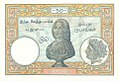 Indo China Bank Note.jpg