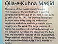 Information Sign, Qila-i-Kuhna mosque (03).jpg
