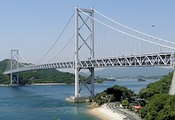 Innoshima Bridge-2.JPG