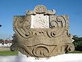 Inscrição na Ponte-represa dos Jesuítas em Santa Cruz.jpg