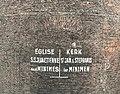 Inscription en deux langues - Église Saints-Jean-et-Étienne-aux-Minimes.jpg