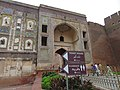Inside of the main gate of Lahore Fort.jpg