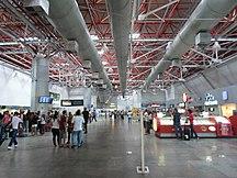 Sân bay quốc tế Marechal Cunha Machado