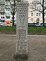 Iqbal-Stele-Muenchen-Habsburgerplatz.JPG