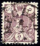Iran 1886 Sc65 MECHED.jpg