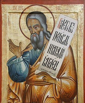 Isaiah - Russian icon of the Prophet Isaiah, 18th century (iconostasis of Transfiguration Church, Kizhi monastery, Karelia, Russia).