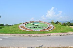 Capital Development Authority - Islamabad Clock.