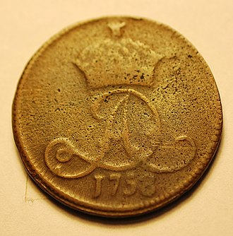 Manx pound - Image: Isle of Man Duke of Athol coin 1758 b