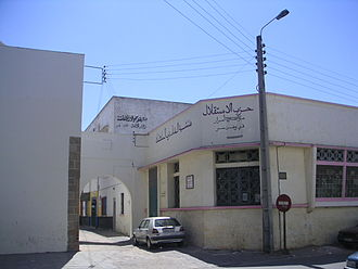 Istiqlal Party - Istiqlal office of the Al-Fida Derb-Soltane district, Casablanca