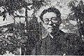 Itaro Yamagami.jpg