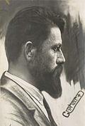 Ivan Grohar