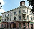 Ivano-Frankivsk Vitovs'kogo 7.jpg