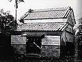 Iwata Bunko in c.1956 ac.jpg