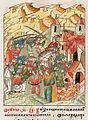 Iziaslav II of Kiev conquers Gorodets from Yuri Dolgorukiy.jpg
