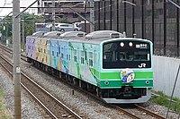 青梅線 201系改造の展望型電車営業運転開始