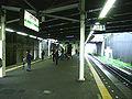 JREast-Yokohama-line-Toka-ichiba-station-platform.jpg