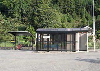 Sakane Station Railway station in Niimi, Okayama Prefecture, Japan