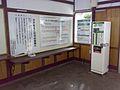 JR Kawagishi station 2007 (4466134549).jpg
