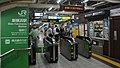 JR Shin-Yokohama Station Shinohara Gates.jpg