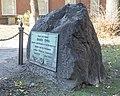 James Otis burial site (36069).jpg