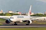 Japan Air Lines, B777-200, JA010D (17351597982).jpg