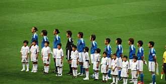 Japan national football team - Japan national team vs Paraguay 2008