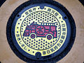 Japanese Manhole Covers (10925361796).jpg