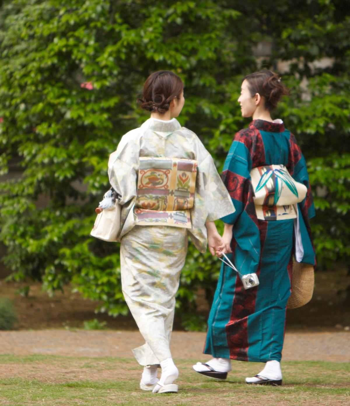 Kimono S