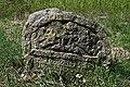 Jewish cemetery Zelechow IMGP3168.jpg